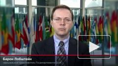 Закрылось американское посольство в Дамаске