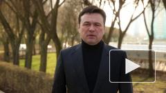 Андрей Воробьёв обратился к жителям Подмосковья накануне нерабочей недели