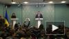 Киев не намерен вести переговоры с ДНР и ЛНР