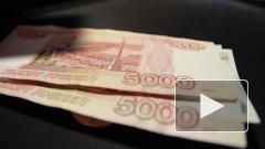 Минфин выплатит почти 5 млрд рублей компенсации уволенным чиновникам