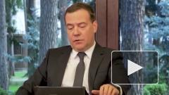 """Медведев рассказал о воздействии """"экономических шоков"""" на Россию"""