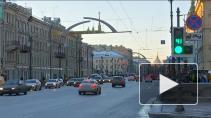 День прорыва блокады Ленинграда отметили в Петербурге ...