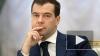 Медведев поручил пересмотреть госзакупки импортных ...