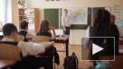 В Минпросвещения объяснили рекомендацию о переносе учебной программы школ