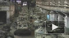 Зеленского потрясла работа танкового завода в Харькове