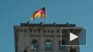 В бундестаге высказались против развёртывания войск на границе с Россией