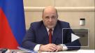 Мишустин поручил проверить нормативные акты на соблюдение прав граждан