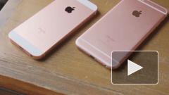 Apple выпустит ряд устройств в первой половине 2020 года