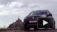 Новый Renault Koleos представлен официально на автосалоне в Пекине