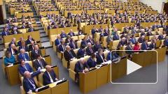 В России могут ввести новые штрафы для автовладельцев
