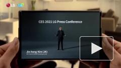 LG представила новый смартфон с выдвигающимся дисплеем