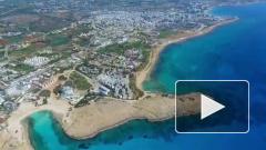 """Кипр аннулирует незаконные """"золотые паспорта"""" россиян"""