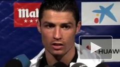 """СМИ: Реал согласен продать Роналду в """"ПСЖ"""" за $150 млн"""