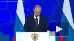 В России предложили отменить налог на имущество для многодетных семей