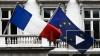 Франция потребует от Еврокомиссии остановить переговоры ...