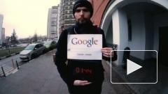 Про популярные поисковые запросы Google сочинили песню