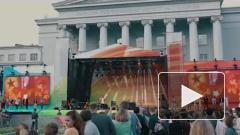 Фестиваль Ural Music Night получил президентский грант на 40 млн рублей