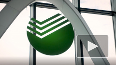 Сбербанк и Emirates NBD подписали обновленный договор о продаже Denizbank