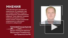 В России предложили сохранить повышение выплаты по безработице