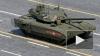 "На базе ""Арматы"" создадут новейшую боевую машину ""Термин..."