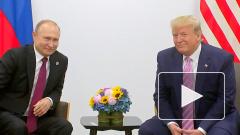 США обсуждает с Россией и Китаем вопрос ядерного соглашения