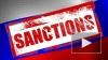 Евросоюз призвал страны ООН присоединиться к санкциям ...