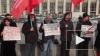 Рабочие заводов GM и Ford вышли на митинг протеста