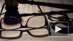 Отстранение украинских прокуроров не скажется на расследовании дела МН17
