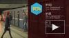 Станция метро «Елизаровская» закрылась на капитальный ...