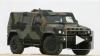 В России начнут выпускать бронемашины итальянского ...