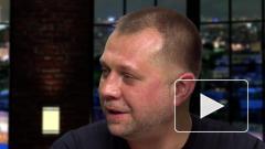 Der Spiegel: Москва намерена требовать от Киева конкретных мер по Донбассу