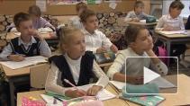 Негосударственное  школьное образование. Почему петербургские родители стали чаще задумываться о частных  школах?