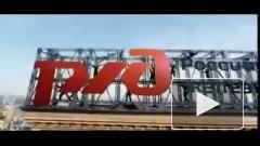 """""""РЖД"""" начали продажу билетов на международные поезда через Интернет"""