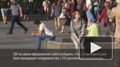 Украина остановила сотрудничество с 243 российскими компаниями