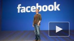 Facebook в 2012 году выйдет на IPO и получит новых совладельцев