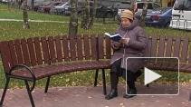 Долго и счастливо. Кто поможет старикам в Петербурге?