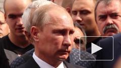 """Владимир Путин: Зеленскому досталось """"тяжелое наследие"""""""