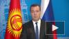 Медведев прокомментировал возможность отмены контрсанкци...