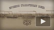 Новая жизнь Обуховского завода