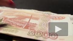 Сотрудники управления ФСБ задержаны в Москве по подозрению в хищении 140 млн рублей