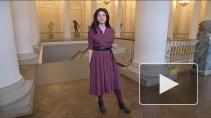 125 лет со дня основания Русского музея