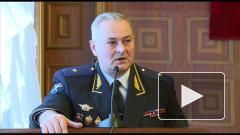 Путин уволил замглавы МВД Александра Романова