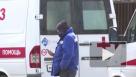 В России отмечается максимальный прирост смертей от коронавируса за сутки