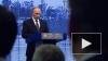 Путин призвал ЕС восстановить отношения с Россией