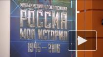 История России: от Рюриковичей до наших дней - в одном мультимедийном пространстве