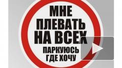 Мосгорсуд ликвидировал движение «СтопХам»