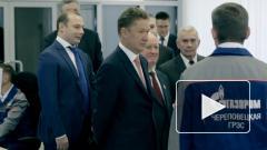 """""""Газпром"""" выплатил 100 млрд рублей польской компании"""