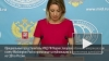 Москва заявила о давлении ЦРУ и ФБР на российских ...