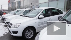 В Петербурге покупатели отечественных авто получат налоговые льготы