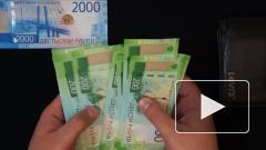 В России выросло количество фальшивых денег впервые с 2018 года